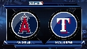 Recap: LAA 3, TEX 5