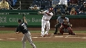 Howard's leadoff  blast