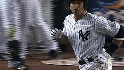 TV, radio calls of A-Rod's homer