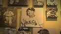 Royals Hall of Fame Exhibit