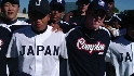 Compton hosts Japanese team