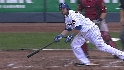 McGehee's three-run shot
