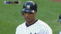 Cano breaks up Scherzer's no-no