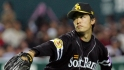 O&#039;s sign Japanese lefty Wada