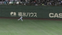 Cespedes&#039; running catch