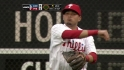 Galvis' great catch