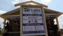 MLB, Habitat help family rebuild