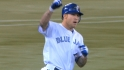 2013 Spring Training: Blue Jays