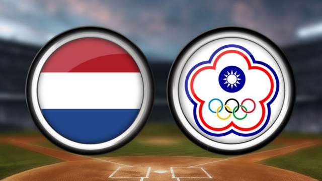 Chinese Taipei in driver's seat after win over Dutch