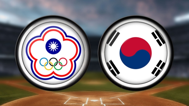 Korea wins game, but Chinese Taipei advances