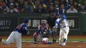 Kang&#039;s two-run blast