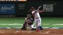 Despaigne's blast extends lead