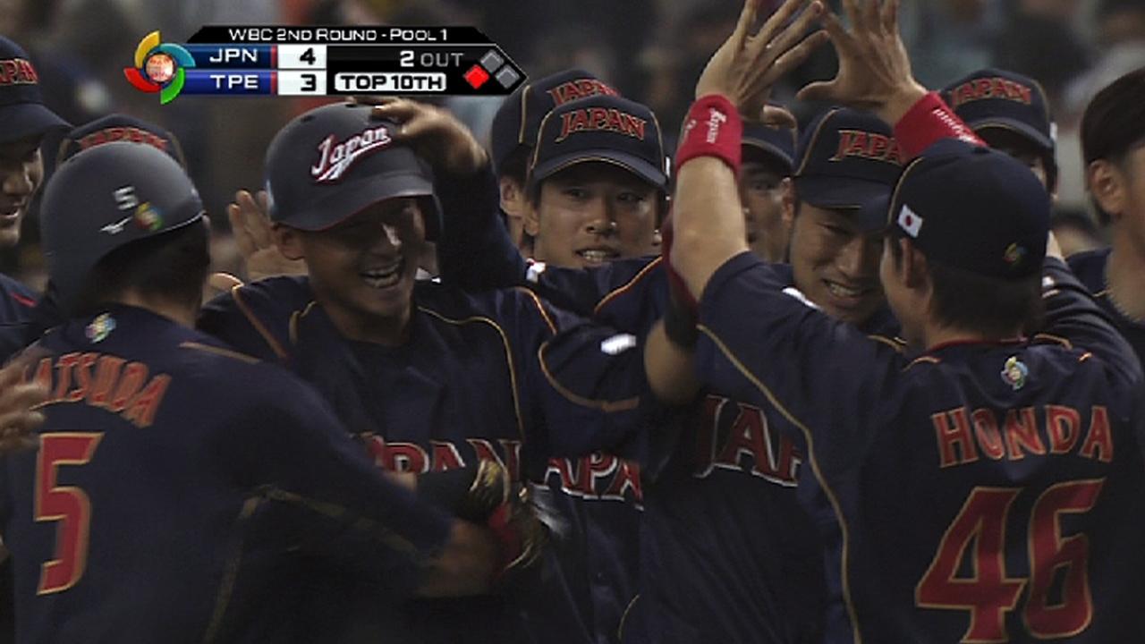 Japón reacciona y supera a Taiwán en la 10ma entrada