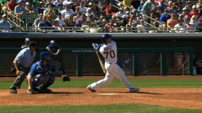 Cubs promote top prospect Baez to Double-A