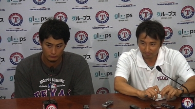 Finger 'doing well,' Darvish ready for start