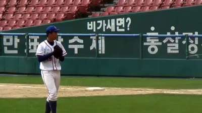 Cubs have deal with Taiwan right-hander Tseng