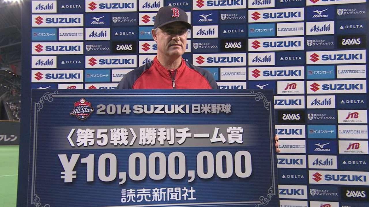 MVP presentation at Japan Series