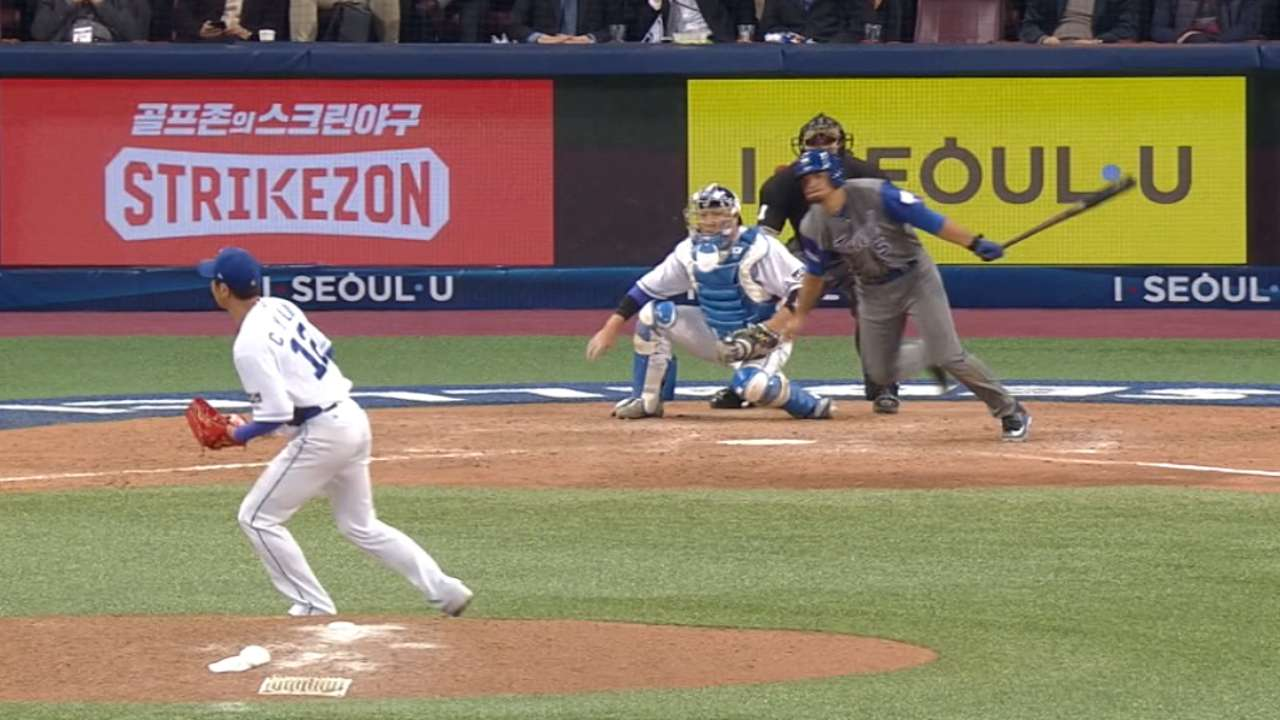Israel beats host Korea in extras to open WBC '17