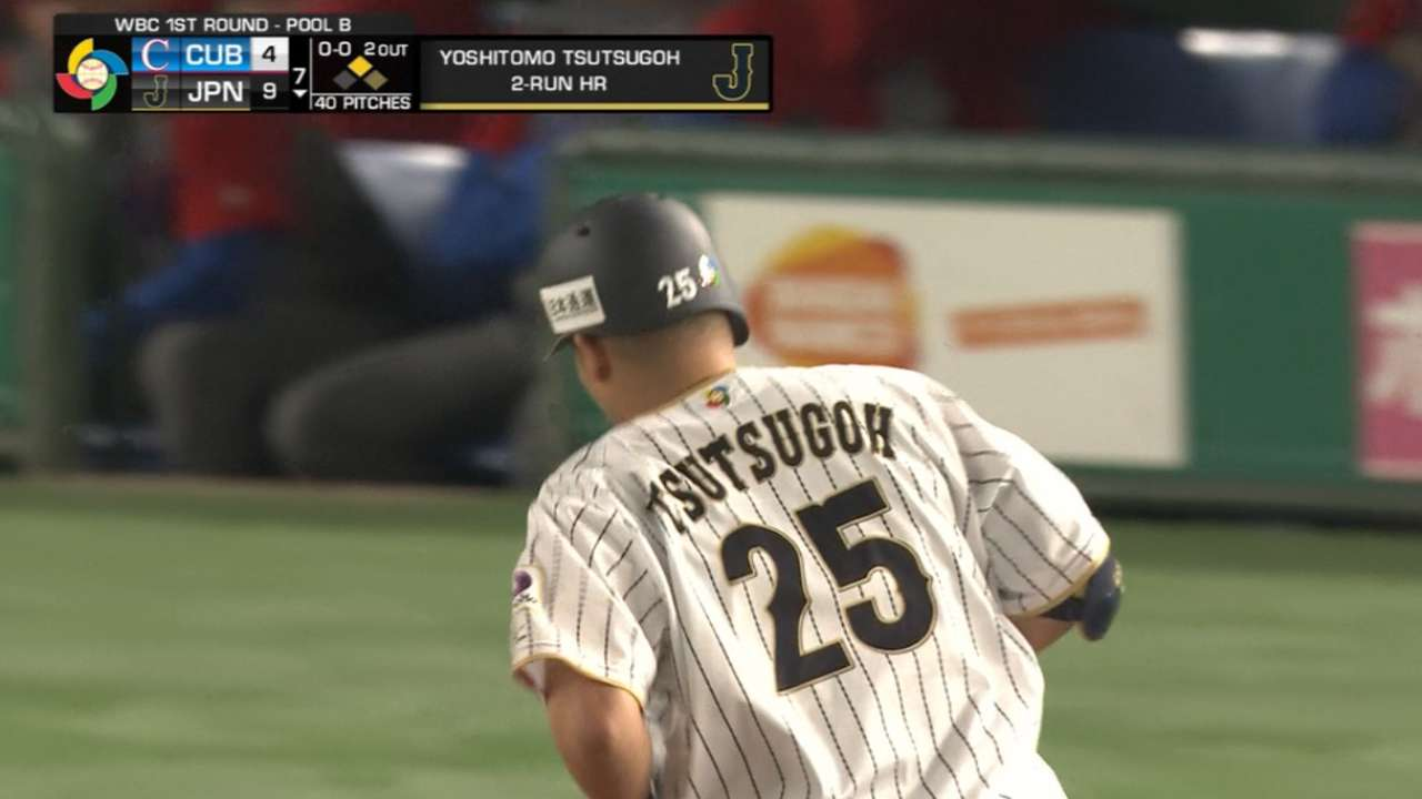 Tsutsugo's two-run homer