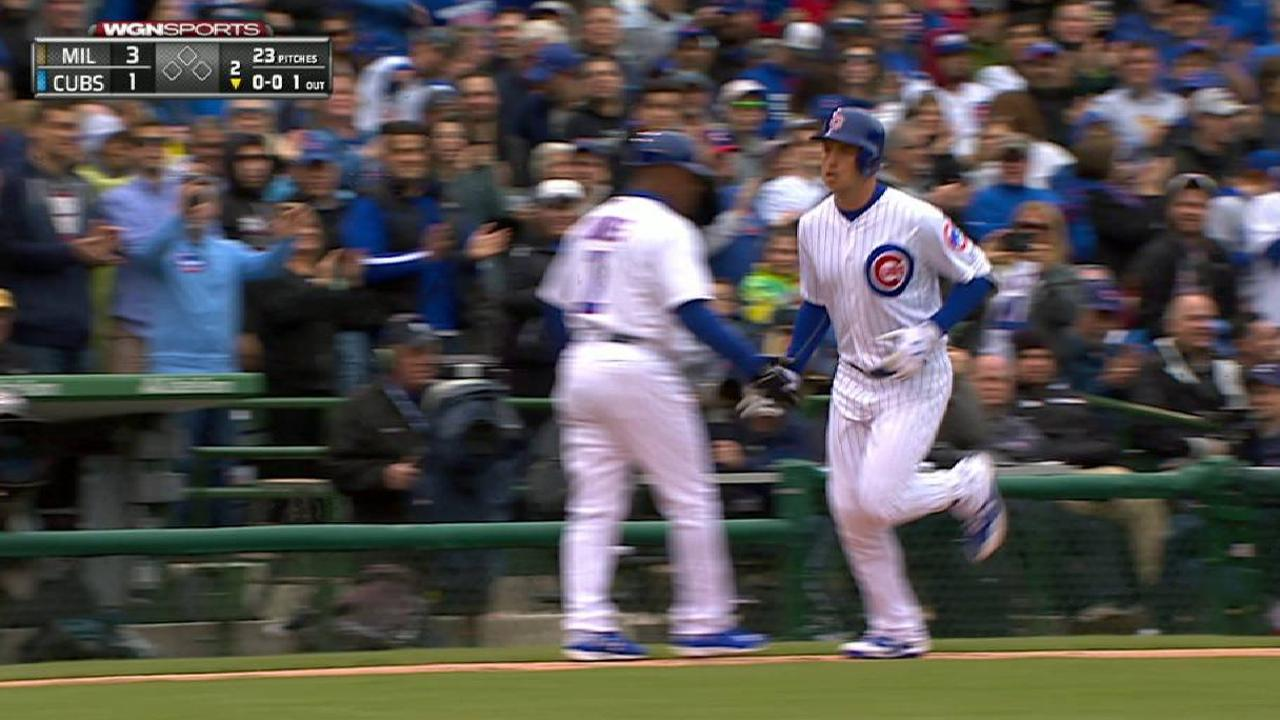 Almora Jr.'s towering solo shot