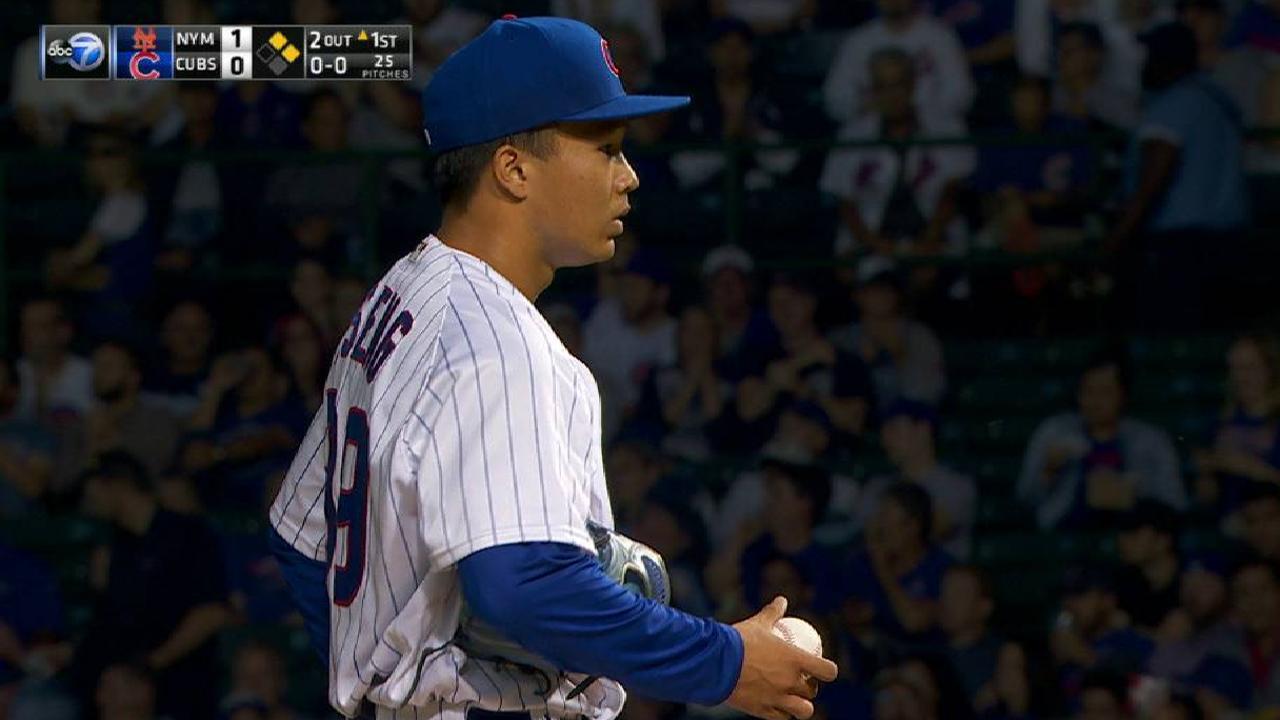 Tseng's first MLB strikeout