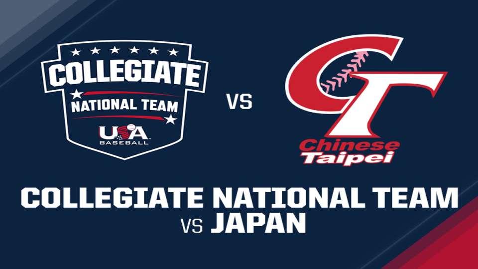 USA vs. Chinese Taipei