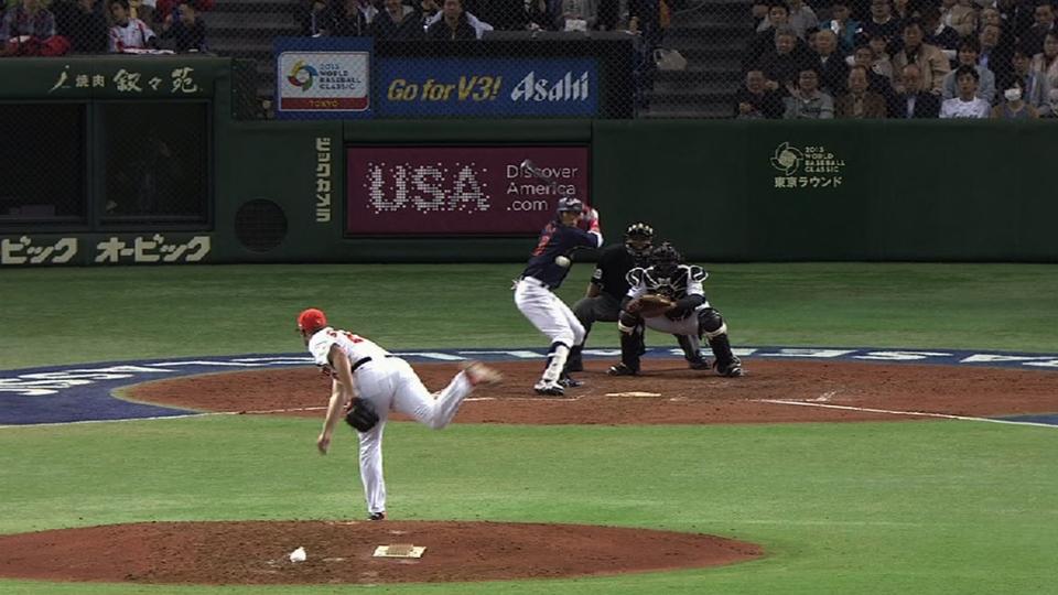 Itoi's three-run jack