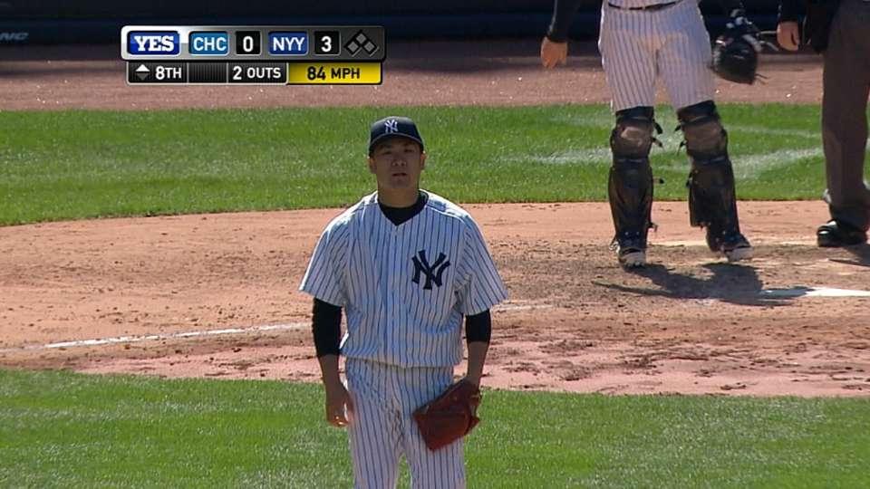 Tanaka's phenomenal start