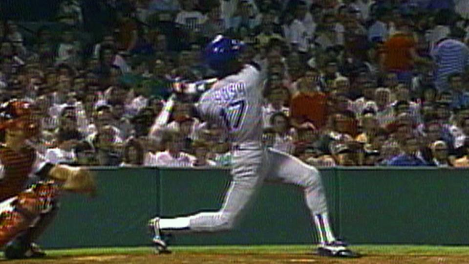 Sosa's first career home run