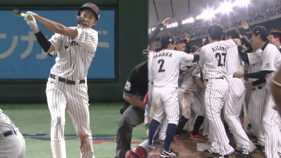 Yanagita's walk-off home run
