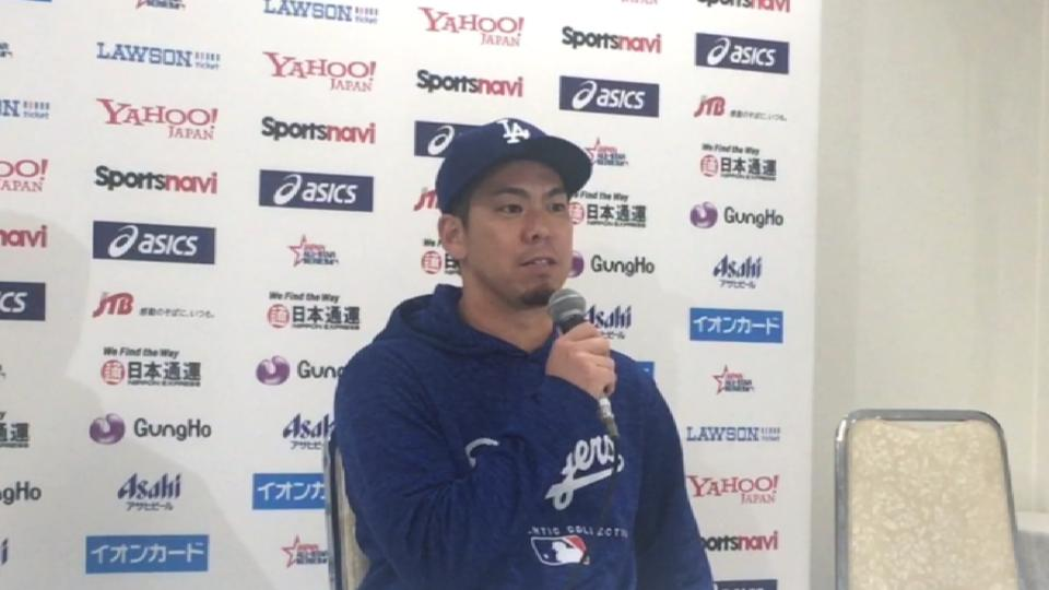 Maeda on facing Japan