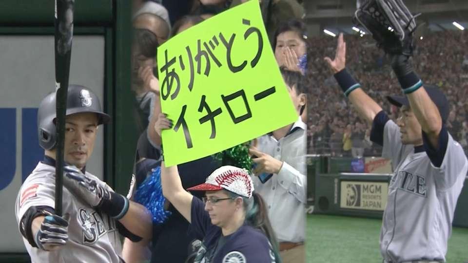 Must C: Ichiro's final game